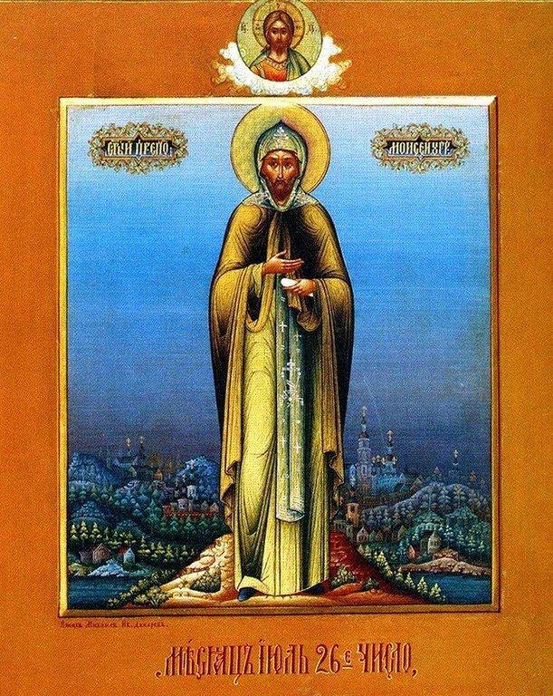 Святой Преподобный Моисей Угрин, Печерский. Иконописец М. И. Дикарев. 1897 год.