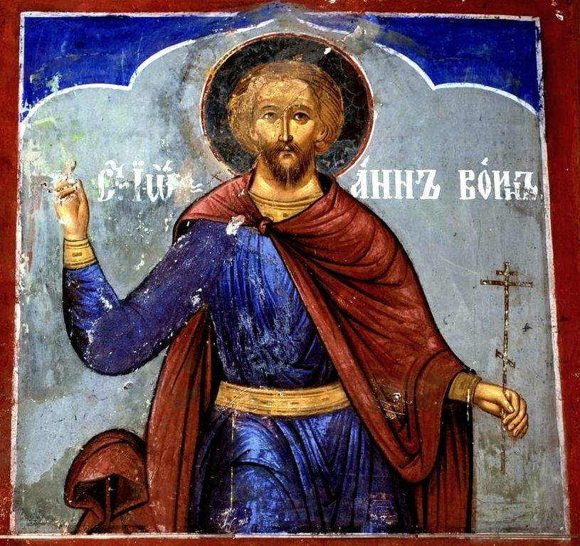 Святой Мученик Иоанн Воин. Фреска церкви Николы Надеина в Ярославле. XVII век.