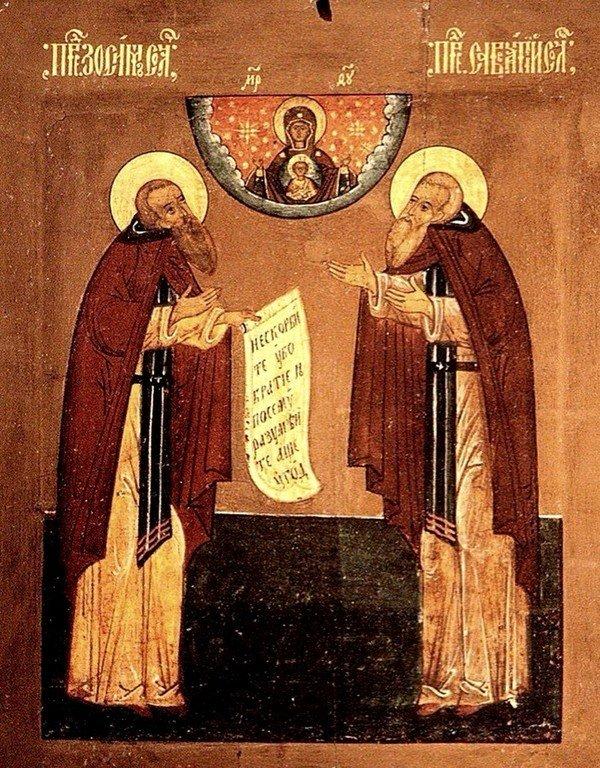 Святые Преподобные Зосима и Савватий, Соловецкие Чудотворцы.