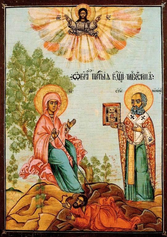 Беседная икона Божией Матери. Тверь, 1714 год.