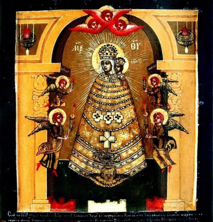 "Икона Божией Матери ""Прибавление ума"". 1736 год. Иконописец игумен Савватий."