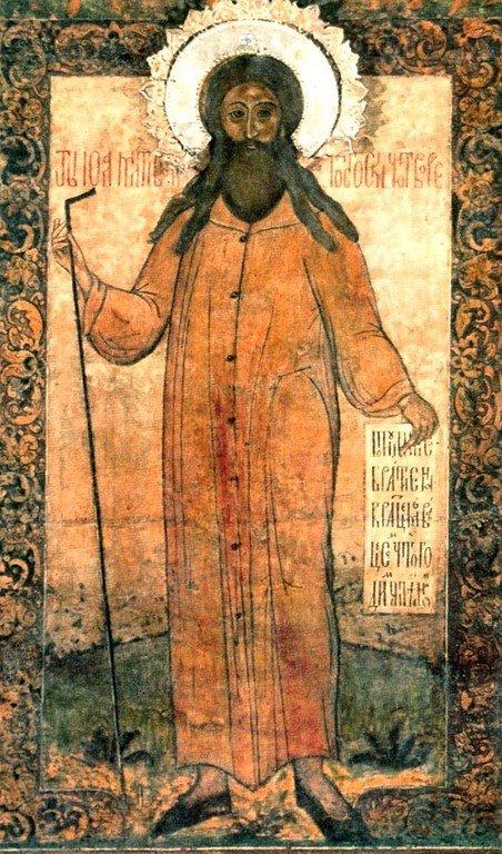 Святой Блаженный Иоанн Власатый, Милостивый, Ростовский Чудотворец.