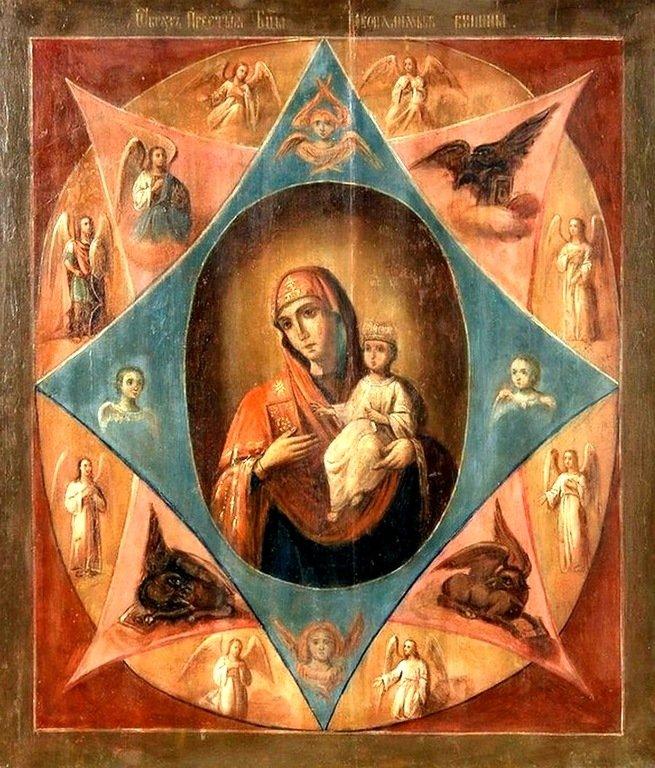 """Икона Божией Матери """"Неопалимая Купина""""."""