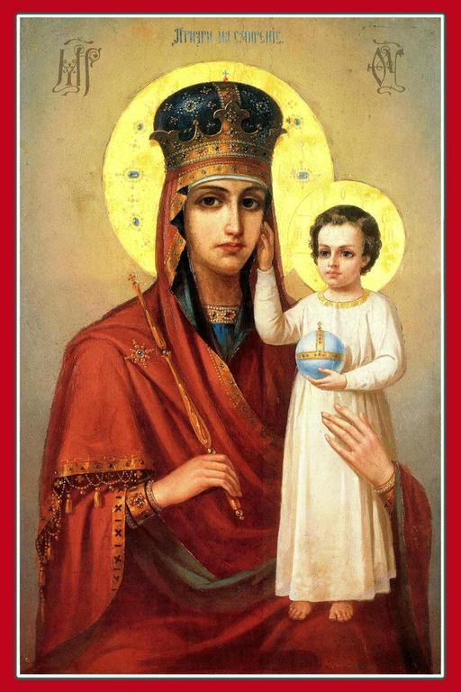 """Икона Божией Матери """"Призри на смирение""""."""