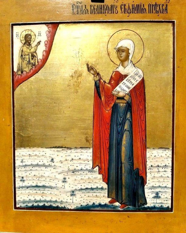 Святая Великомученица Евфимия Всехвальная. Икона. Выг, конец XVIII века.