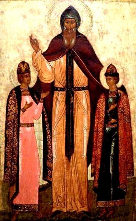 Святые Благоверные Князья Феодор, Давид и Константин Ярославские.