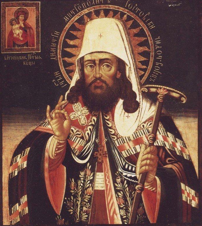 Святитель Димитрий, Митрополит Ростовский. Икона XVIII века.