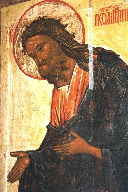 Святой Иоанн Предтеча.