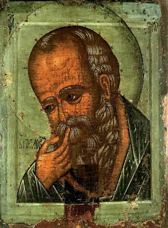Святой Апостол и Евангелист Иоанн Богослов в молчании. Русская икона последней четверти XVI века.