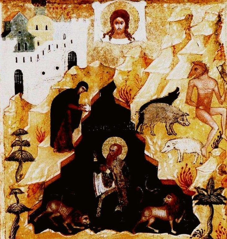 Священномученик Григорий, Просветитель Армении. Икона строгановской школы. Сольвычегодск, XVII век.