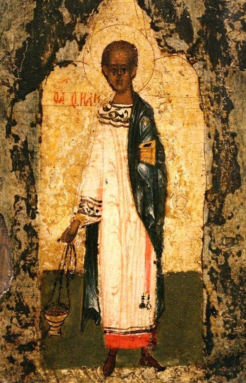 Святой Апостол от Семидесяти Филипп. Новгородская икона.