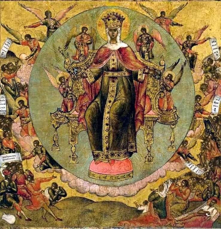 """Икона Божией Матери """"Всех скорбящих Радость""""."""