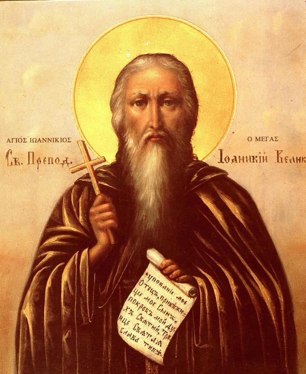 Святой Преподобный Иоанникий Великий. Русская икона.