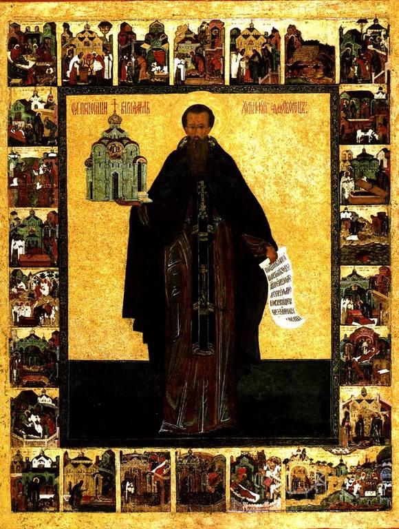 Святой Преподобный Варлаам Хутынский, с житием. Икона. Новгород, конец XVI века.