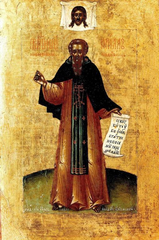 Святой Преподобный Кирилл Новоезерский. Иконописец Феодот Ухтомский. Москва, Оружейная палата, 1704 год.
