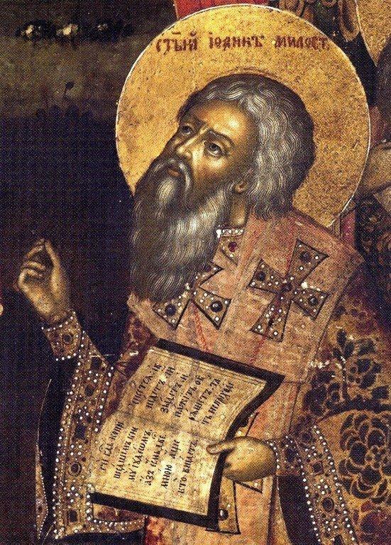 Святитель Иоанн Милостивый, Патриарх Александрийский. Иконописец Кирилл Уланов. Конец XVII века.
