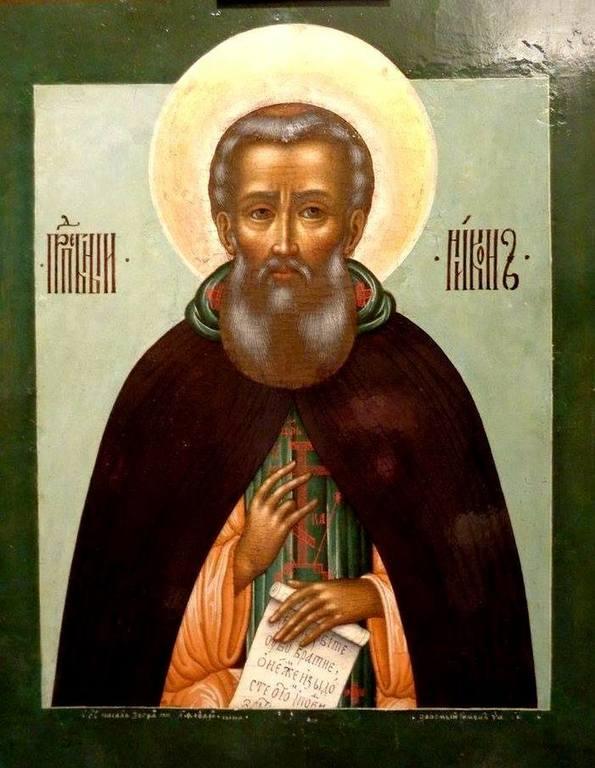 Святой Преподобный Никон, игумен Радонежский. Иконописец Симон Ушаков. XVII век.