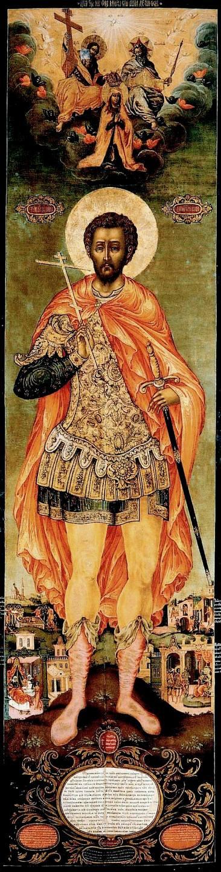 Святой Мученик Иоанн Воин. Икона. Ярославль, вторая четверть XVIII века.