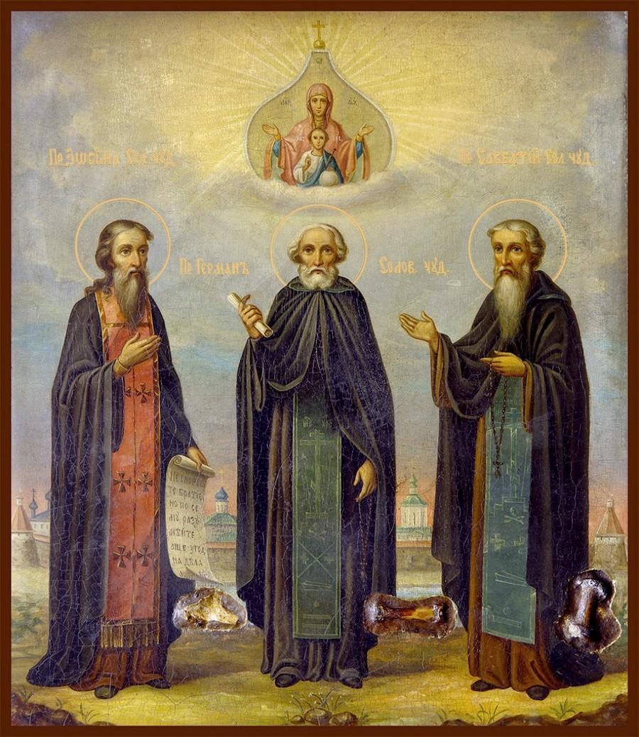 Святые Преподобные Зосима, Савватий и Герман, Соловецкие Чудотворцы.