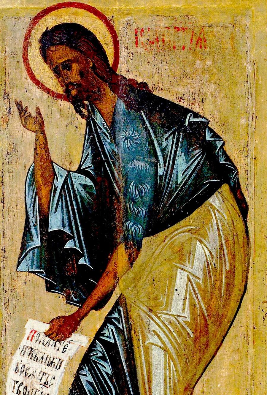 Святой Пророк, Предтеча и Креститель Господень Иоанн. Икона. Тверь, первая четверть XVI века. Фрагмент.