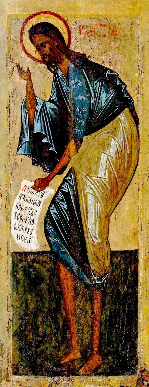 Святой Пророк, Предтеча и Креститель Господень Иоанн. Икона. Тверь, первая четверть XVI века.