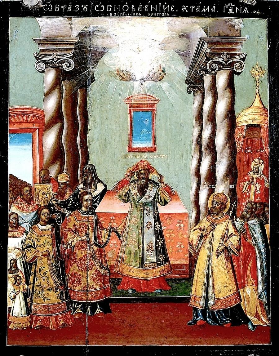 Обновление храма Воскресения Христова в Иерусалиме. Икона. Москва, 1741 год. Иконописец священник Иван Бессонов.