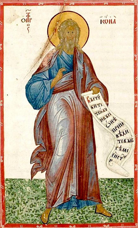 Святой Пророк Иона. Русская книжная миниатюра XV века.