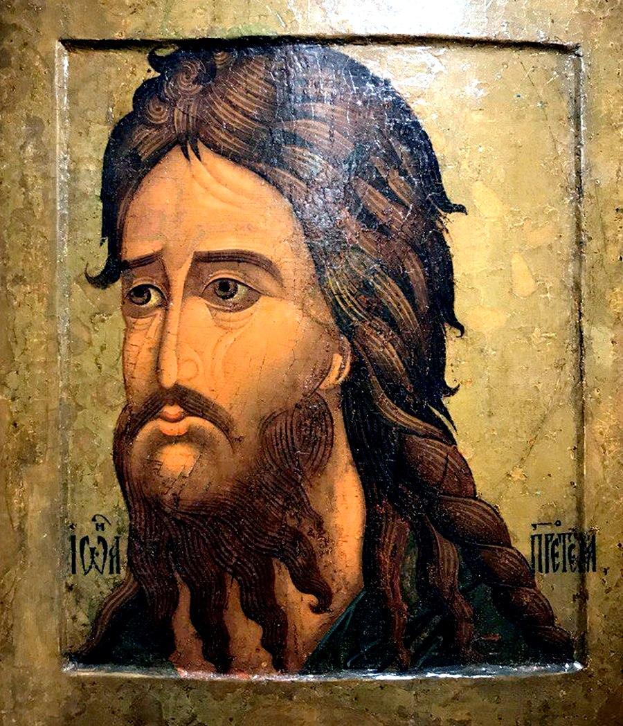 Святой Пророк, Предтеча и Креститель Господень Иоанн. Икона. Москва, 1560-е годы. Музей имени Андрея Рублёва.