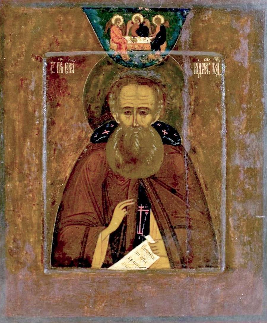 Святой Преподобный Сергий, игумен Радонежский, всея России Чудотворец.