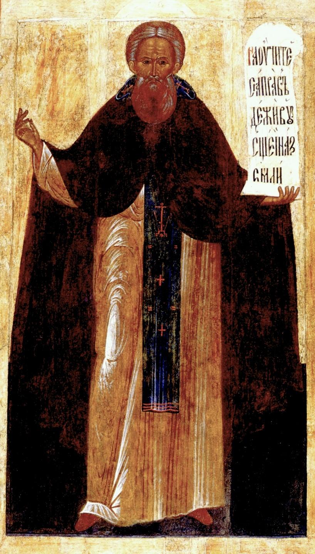 Святой Преподобный Сергий, игумен Радонежский, всея России Чудотворец. Икона конца XVI - начала XVII века.
