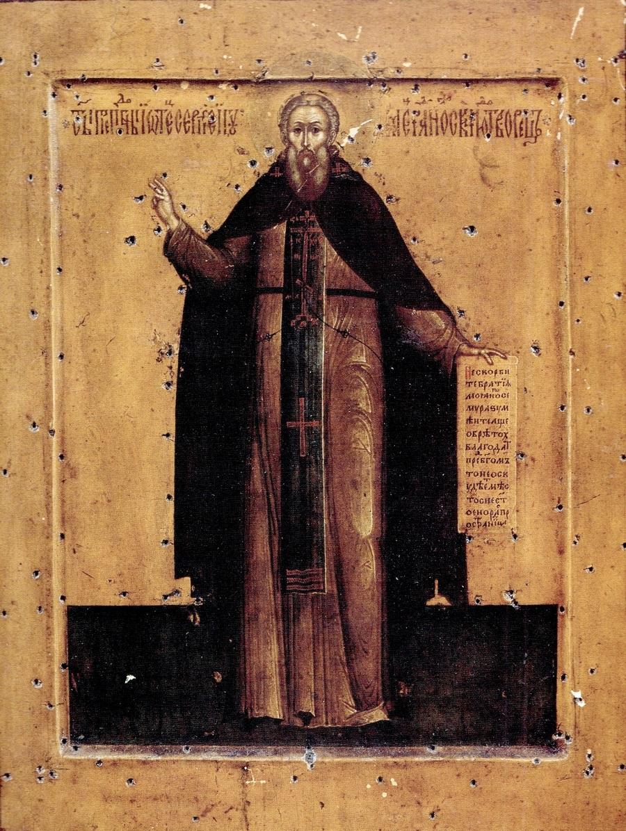Святой Преподобный Сергий, игумен Радонежский, всея России Чудотворец. Икона XVII века.