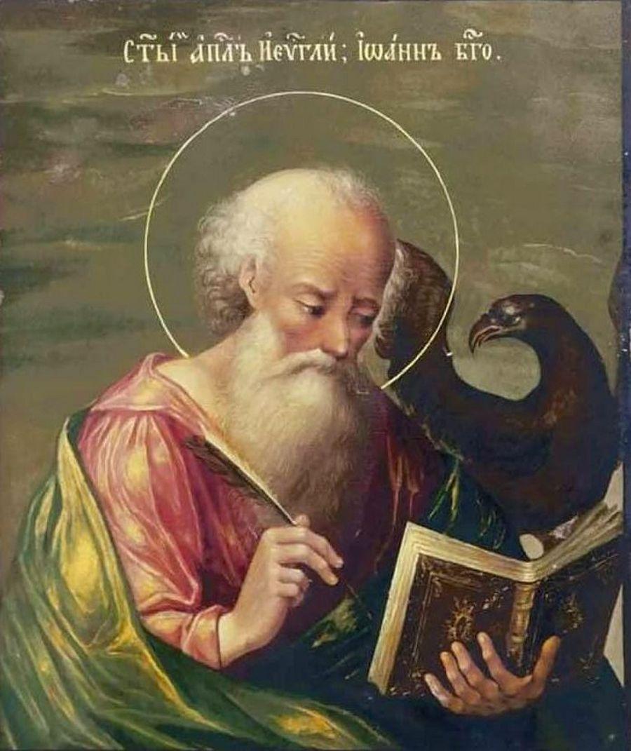 Святой Апостол и Евангелист Иоанн Богослов и его символ - орёл. Русская икона.