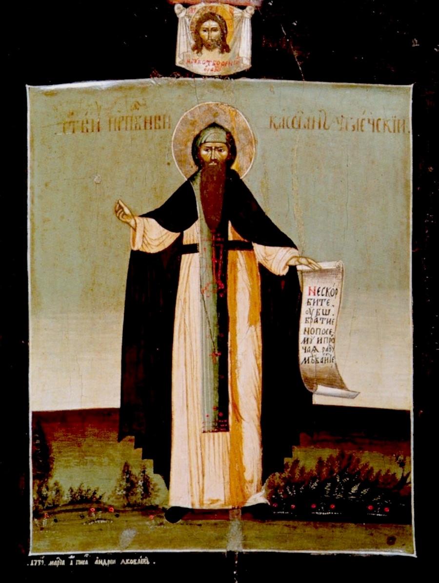 Святой Преподобный Кассиан Грек, Угличский Чудотворец.