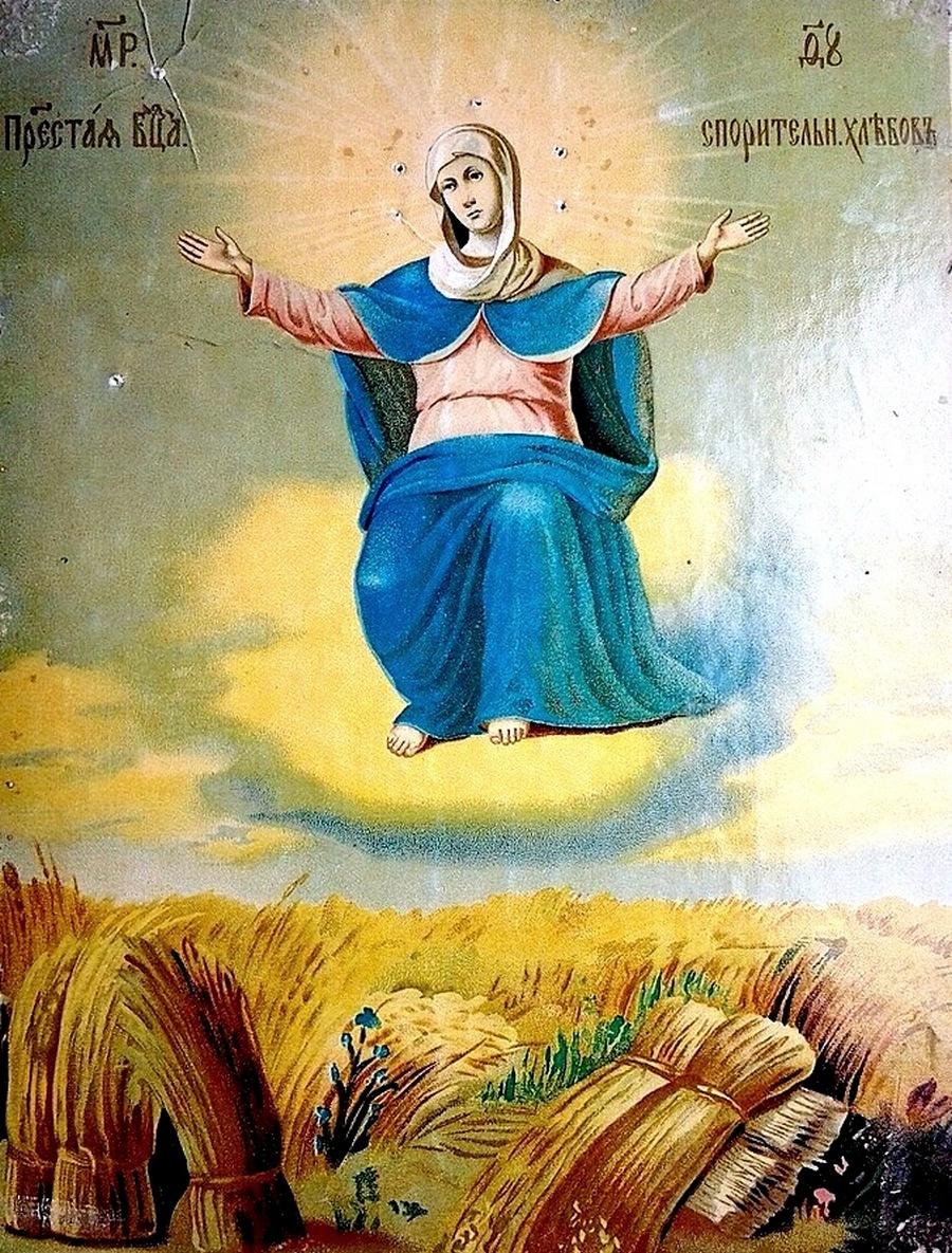 """Икона Божией Матери """"Спорительница хлебов""""."""