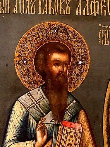 22 ОКТЯБРЯ - ДЕНЬ ПАМЯТИ СВЯТОГО АПОСТОЛА ИАКОВА АЛФЕЕВА.