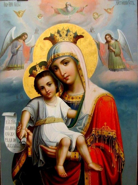 """Икона Божией Матери """"Достойно есть"""". Написана в XIX веке в Русском на Афоне Свято-Пантелеимоновом монастыре."""