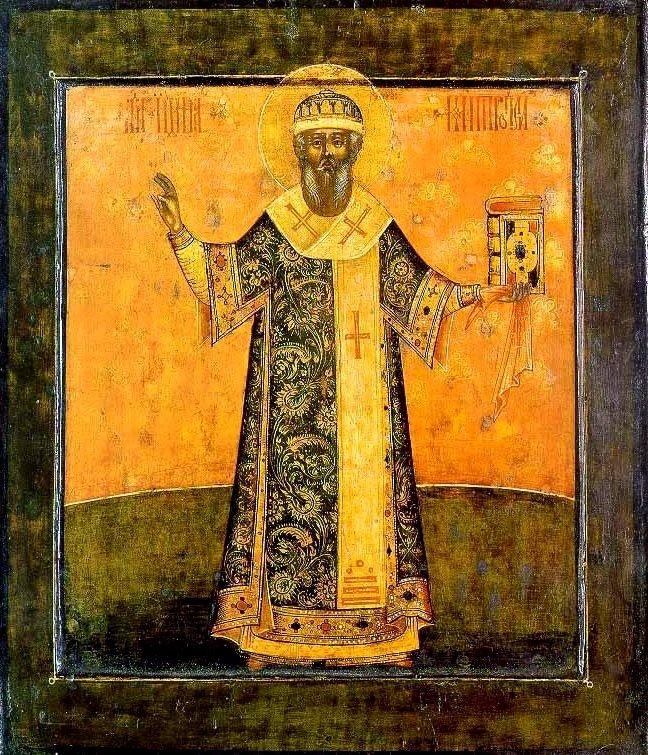 Святитель Иона, Митрополит Московский и всея России Чудотворец. Икона. Москва, 1690 год.