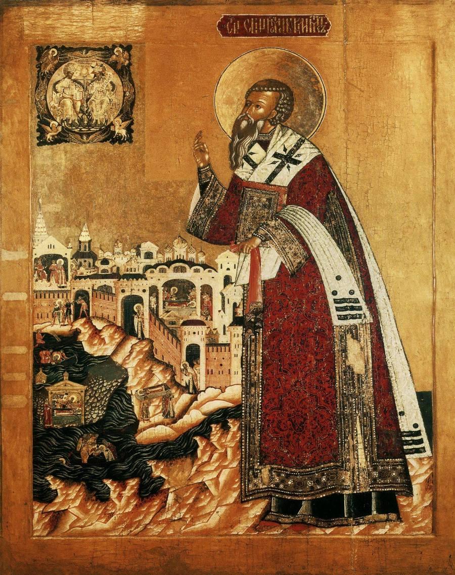 Священномученик Климент, Папа Римский. Икона строгановской школы. Первая половина XVII века.