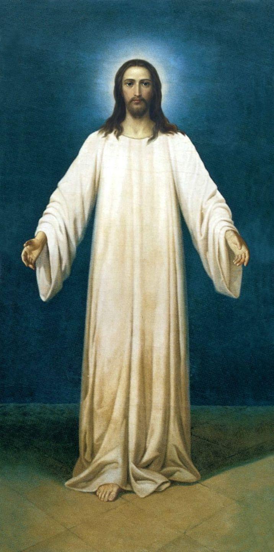 Икона Господа нашего Иисуса Христа, написанная Священномучеником Серафимом (Чичаговым).