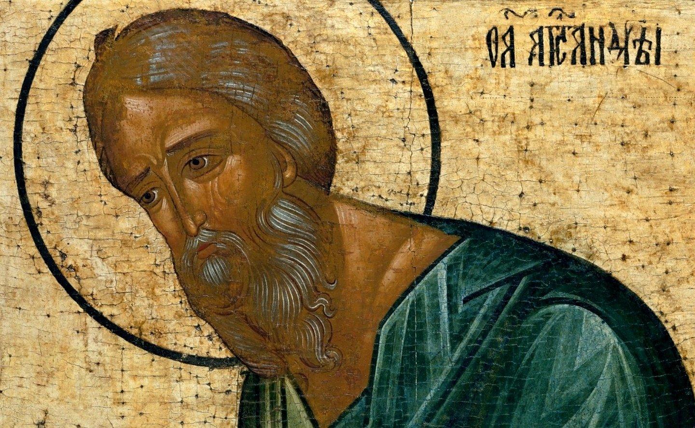 Святой Апостол Андрей Первозванный. Фрагмент русской иконы XV века.