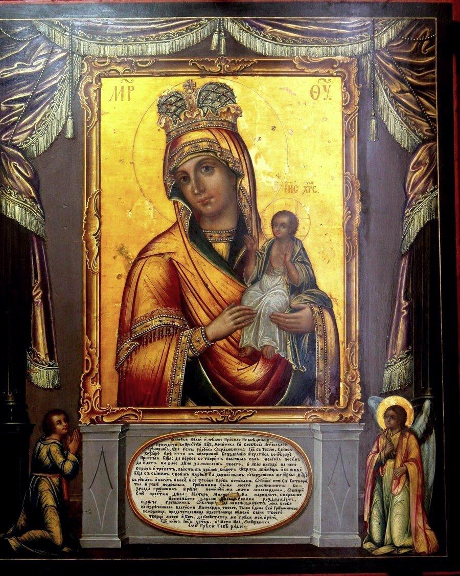 """Икона Божией Матери """"Нечаянная Радость""""."""