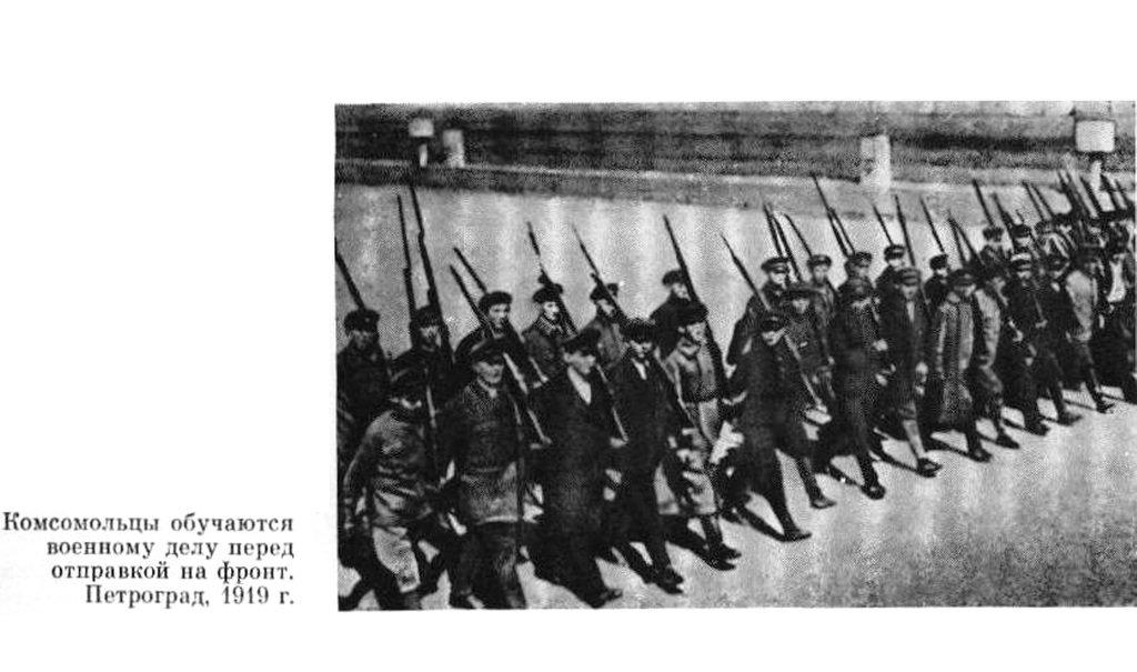 Страницы книги. На страже Родины.(Из истории РККА) 1980 год издания. 038 - 01