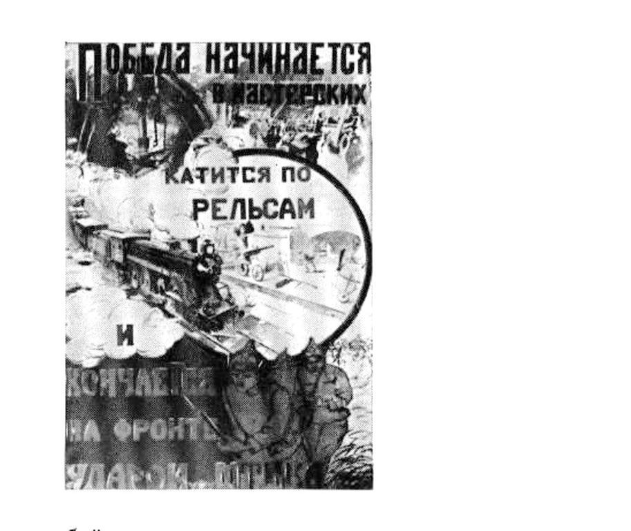 Страницы книги. На страже Родины.(Из истории РККА) 1980 год издания. 045 - 01.