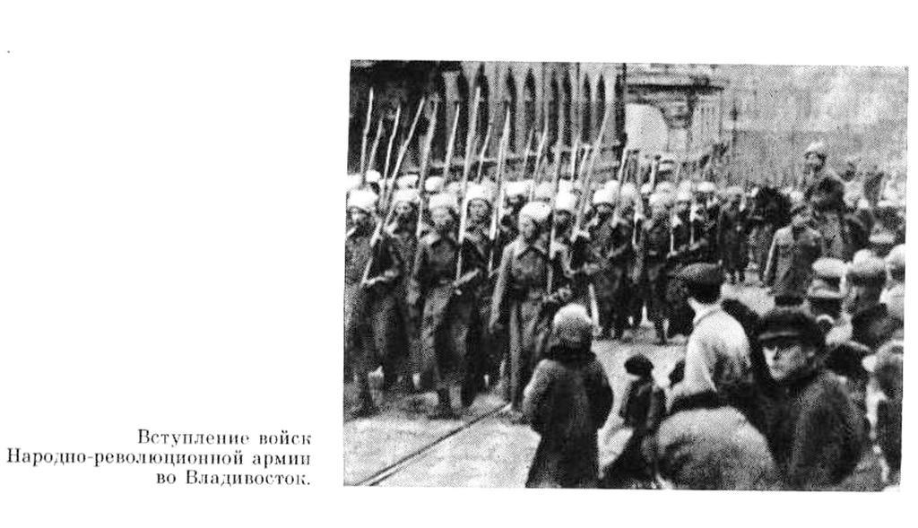 Страницы книги. На страже Родины.(Из истории РККА) 1980 год издания. 044 - 01.