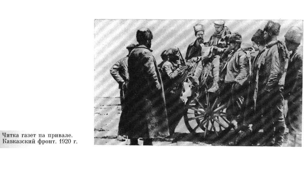 Страницы книги. На страже Родины.(Из истории РККА) 1980 год издания. 042 - 01