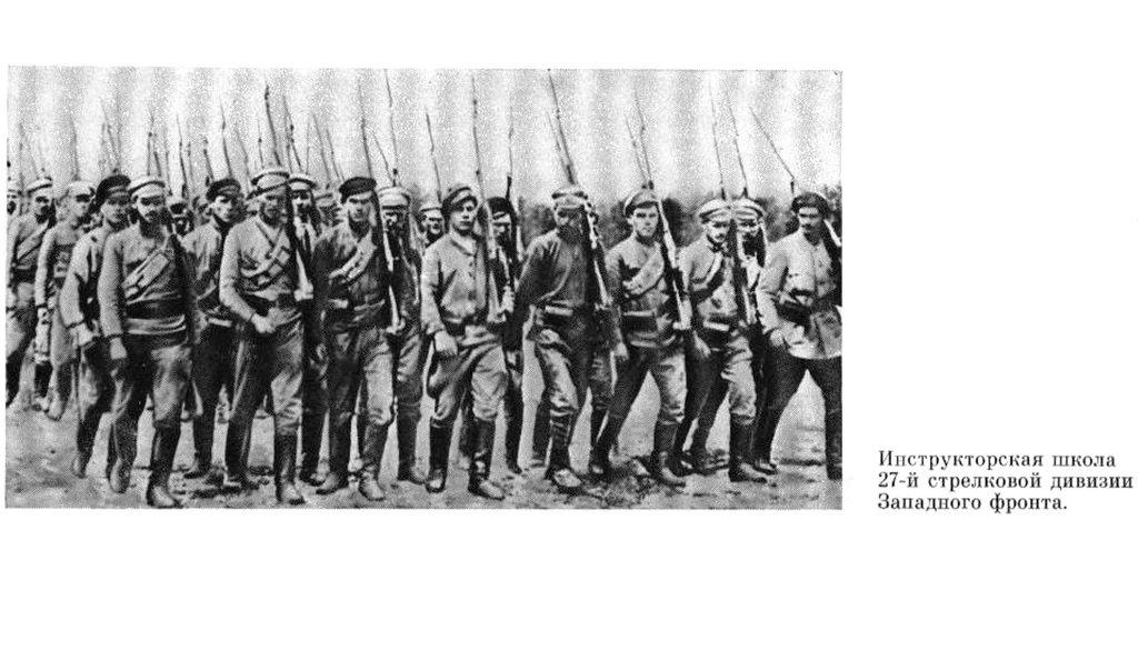 Страницы книги. На страже Родины.(Из истории РККА) 1980 год издания. 041 - 01