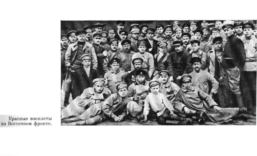 Страницы книги. На страже Родины.(Из истории РККА) 1980 год издания. 046 - 01