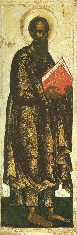 Святой Апостол и Евангелист Иоанн Богослов. Икона. Псков, около 1444 года.