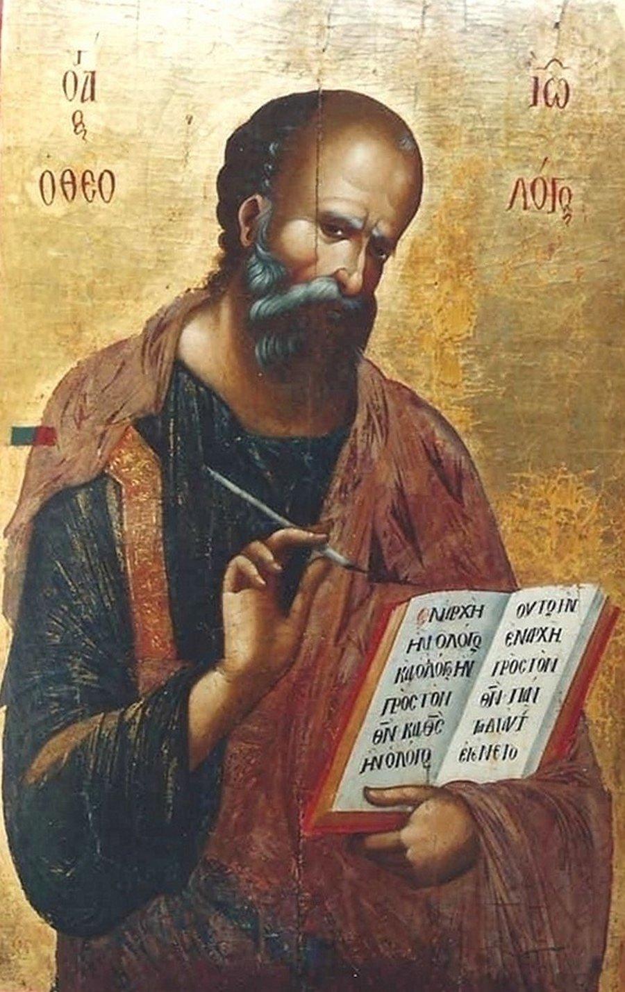 Святой Апостол и Евангелист Иоанн Богослов. Кипрская икона XVI века.