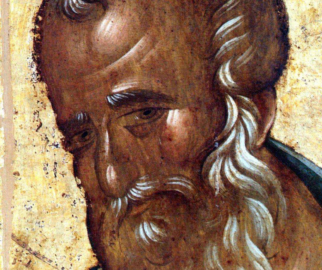 Святой Апостол и Евангелист Иоанн Богослов. Икона. Византия, 1360-е годы. Сербский монастырь Хиландар на Афоне. Фрагмент.